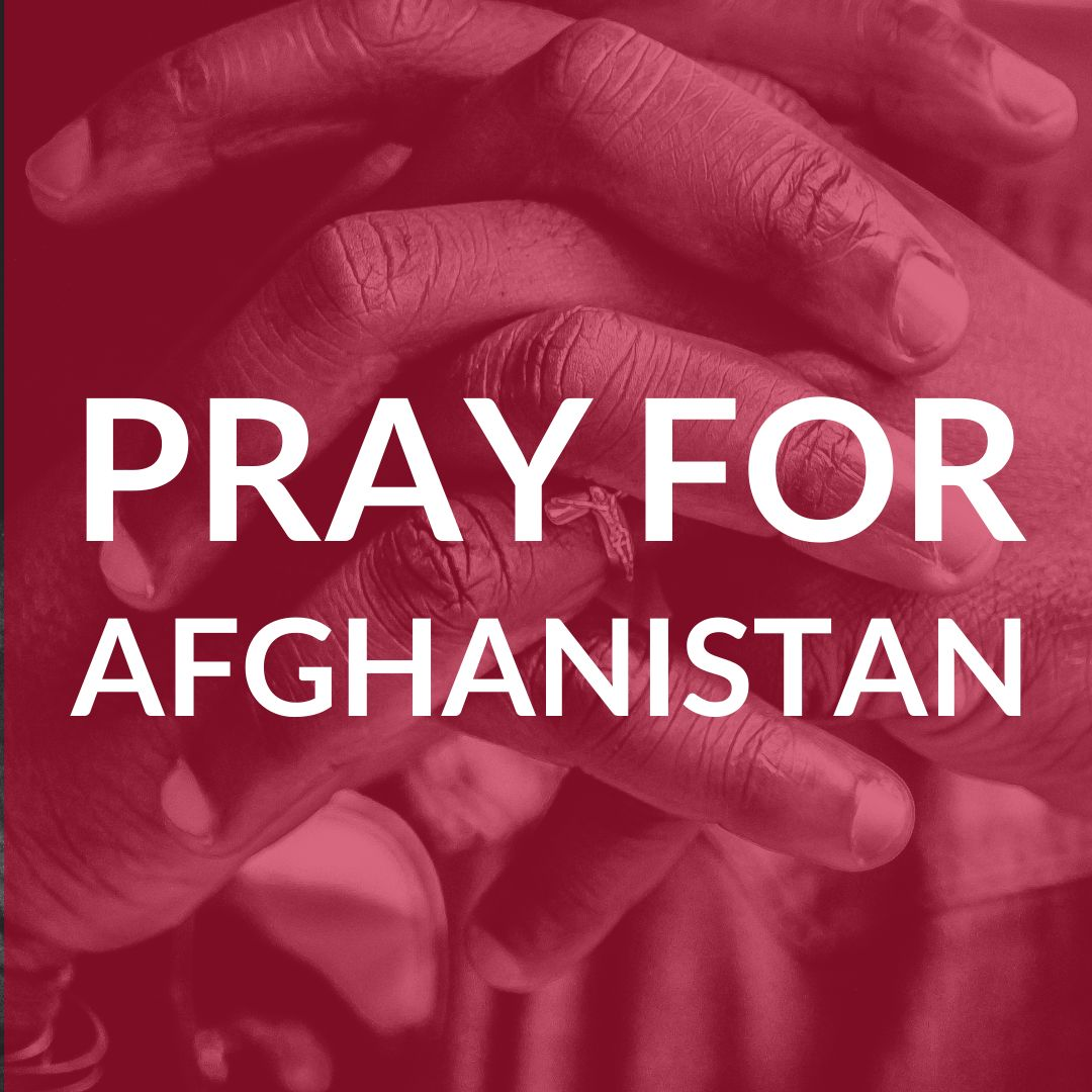 Pray for Afghanistan graphic