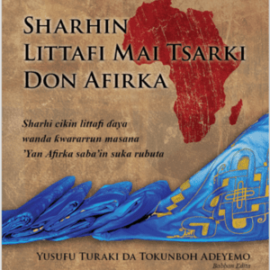 Hausa African Bible Commentary